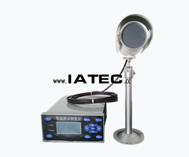 ball mill sound sensor