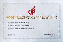 high temperature camera high tech certificate