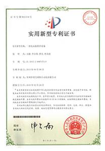 high temperature camera patent