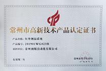 infrared kiln scanner high tech certificate