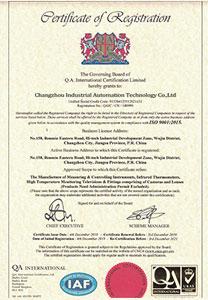 iatec iso9001:2015 certificate