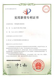 kiln shell scanner patent